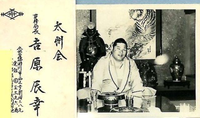 琉文21 » 関西ヤクザ社会の歩み