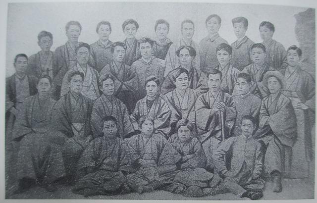琉文21 » 1886年11月 在京沖縄学...