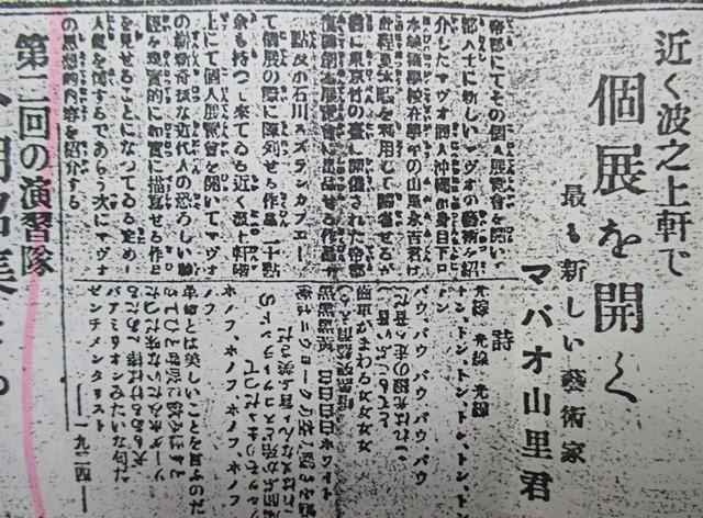 山里永吉の画像 p1_12
