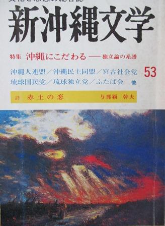山里永吉の画像 p1_9