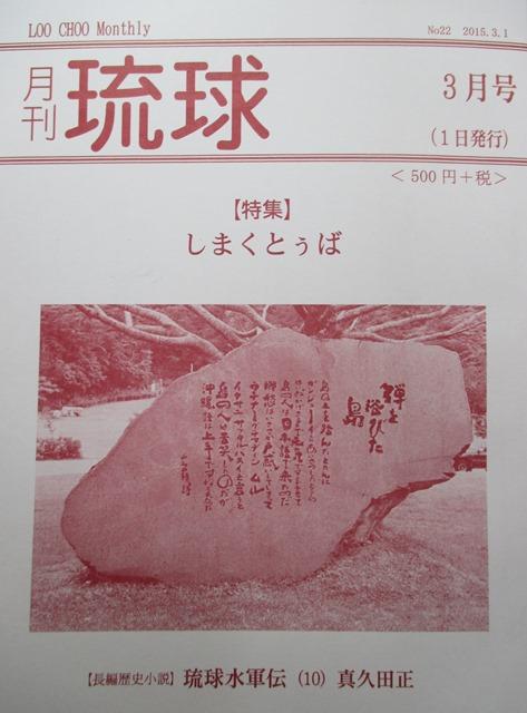 山里永吉の画像 p1_5