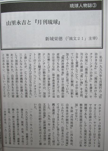 山里永吉の画像 p1_11