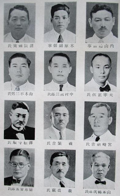 琉文21 » 南洋/1937年12月 海外...